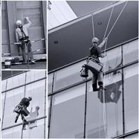 laveur de vitres acrobatique